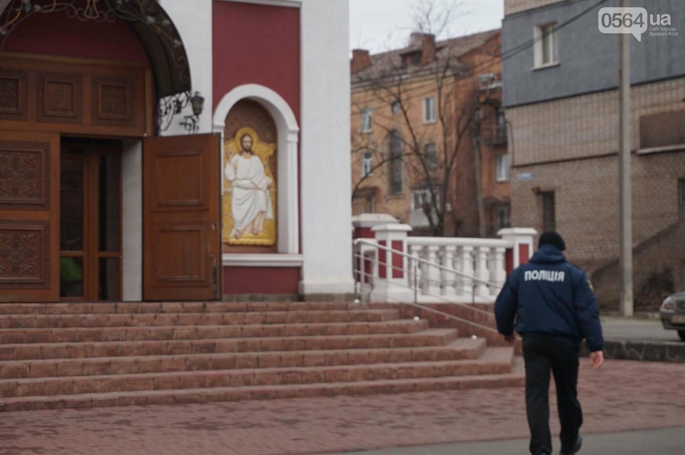 Криворожане, протестуя против политики УПЦ Московского патриархата,  принесли игрушки к храму (ФОТО, ВИДЕО), фото-3