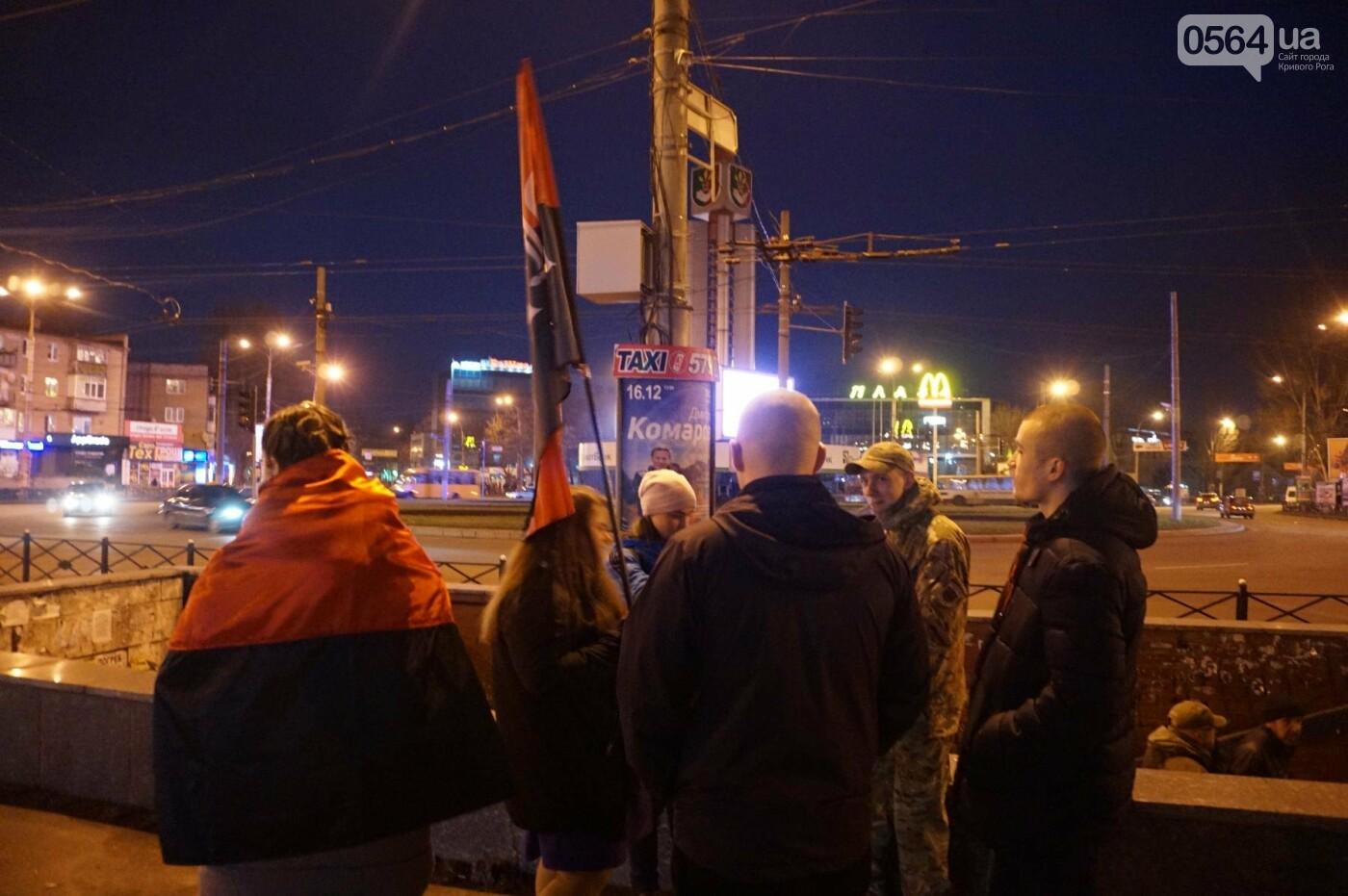 В Кривом Роге проходит Факельный марш в честь Дня рождения Степана Бандеры (ФОТО, ВИДЕО), фото-2