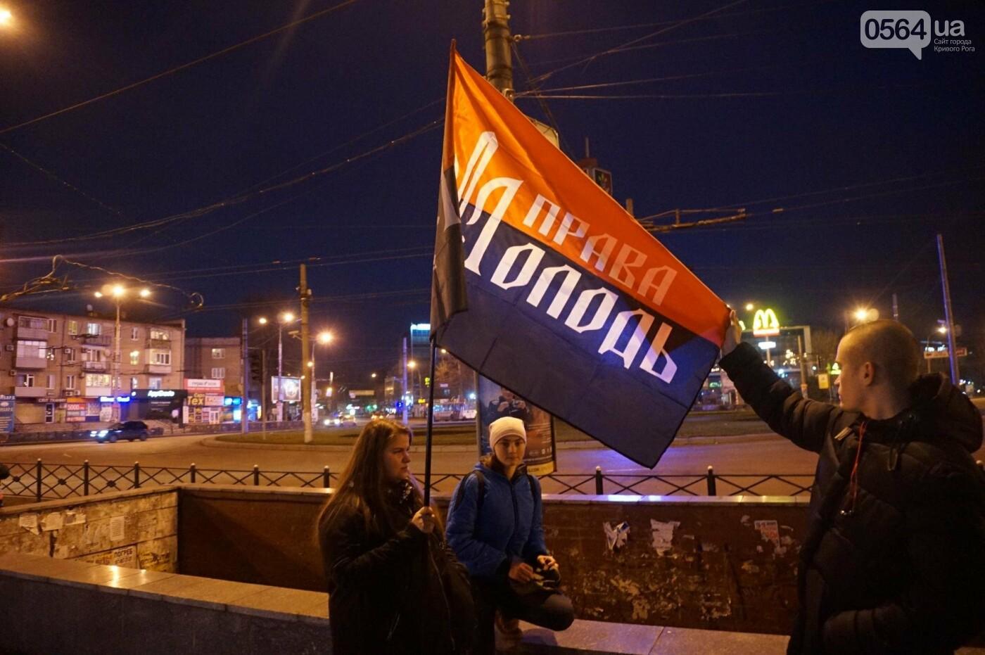 В Кривом Роге проходит Факельный марш в честь Дня рождения Степана Бандеры (ФОТО, ВИДЕО), фото-3