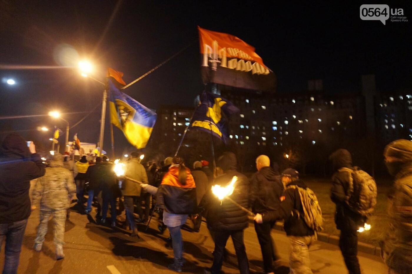 В Кривом Роге проходит Факельный марш в честь Дня рождения Степана Бандеры (ФОТО, ВИДЕО), фото-1