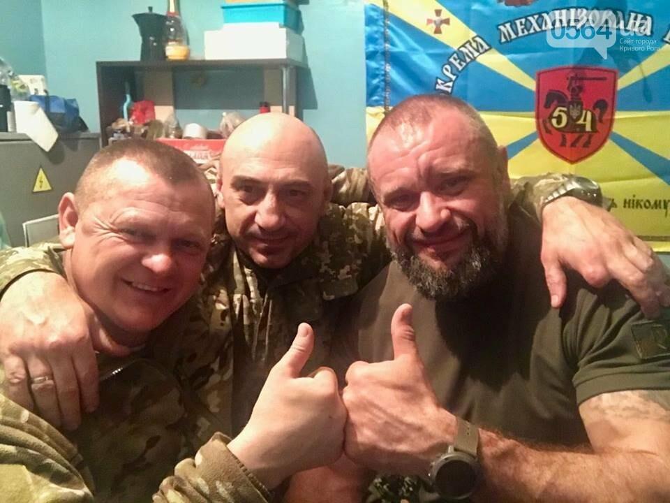 Криворожский экс-председатель райсовета променял чиновничий кабинет на окопы в зоне АТО (ФОТО), фото-2