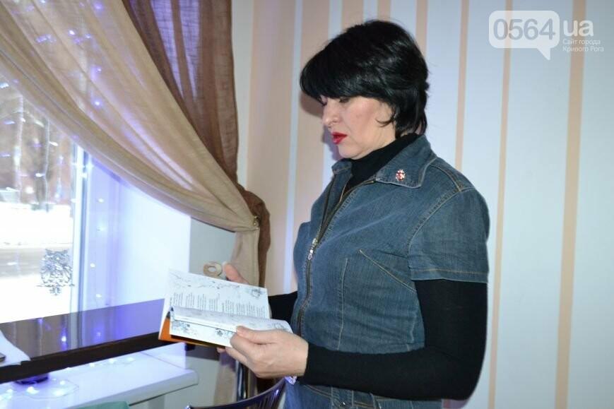 Криворожская поэтесса стала дипломантом Всеукраинского вернисажа имени Максима Рыльского, фото-1