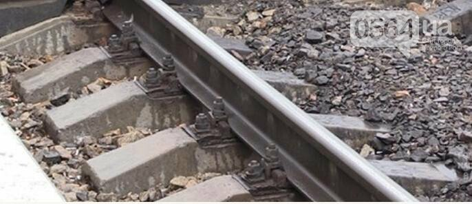 """В Кривом Роге: судили """"инструктора"""", разбирали железную дорогу, выясняли планы ЖЭКов , фото-1"""