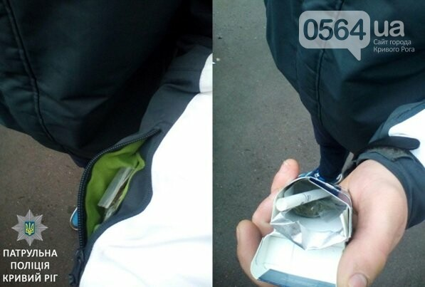 Во время праздников в Кривом Роге задержали 20-летних ребят с наркотиками (ФОТ), фото-1