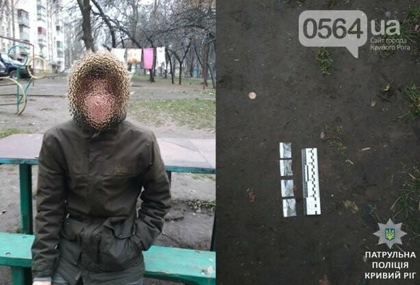 Во время праздников в Кривом Роге задержали 20-летних ребят с наркотиками (ФОТ), фото-2