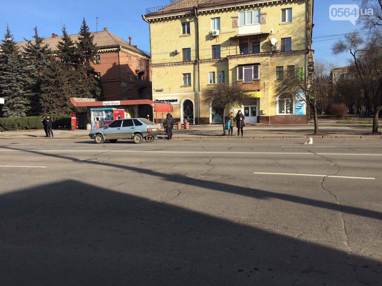 """В Кривом Роге возле стадиона """"Металлург"""" """"девятка"""" сбила женщину (ФОТО), фото-3"""