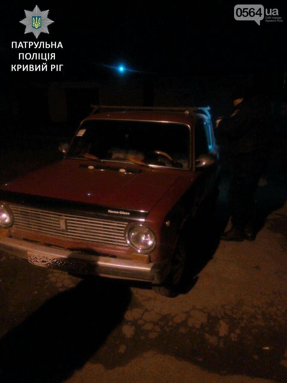 """Автовора в Кривом Роге застали """"на рабочем месте"""" (ФОТО), фото-2"""
