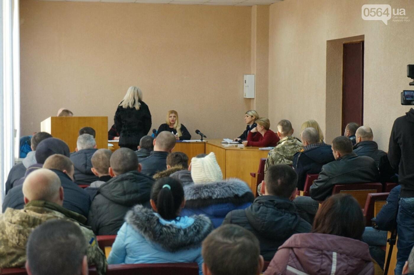 В Кривом Роге 52 бойца АТО получили землю под строительство жилья (ФОТО), фото-1