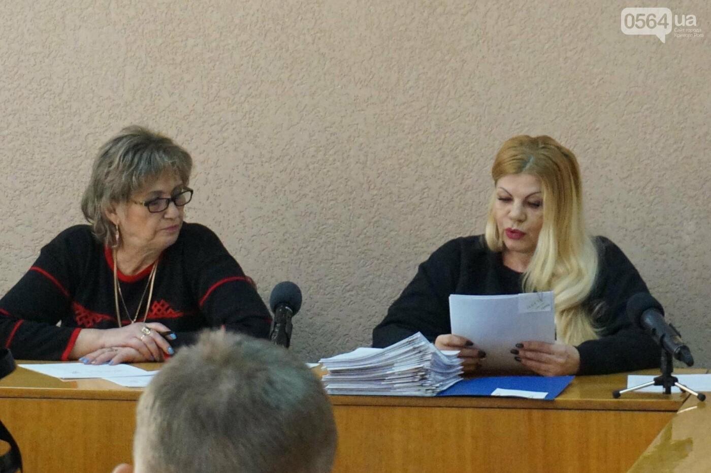 В Кривом Роге 52 бойца АТО получили землю под строительство жилья (ФОТО), фото-7
