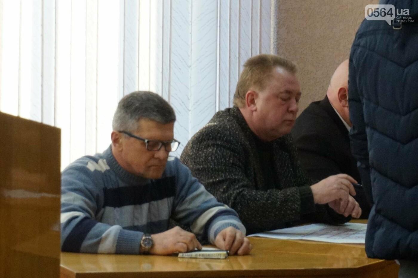 В Кривом Роге 52 бойца АТО получили землю под строительство жилья (ФОТО), фото-8