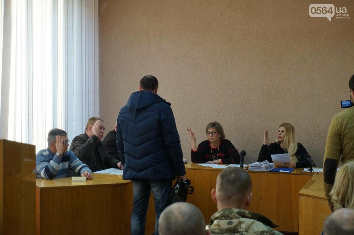 В Кривом Роге 52 бойца АТО получили землю под строительство жилья (ФОТО), фото-19