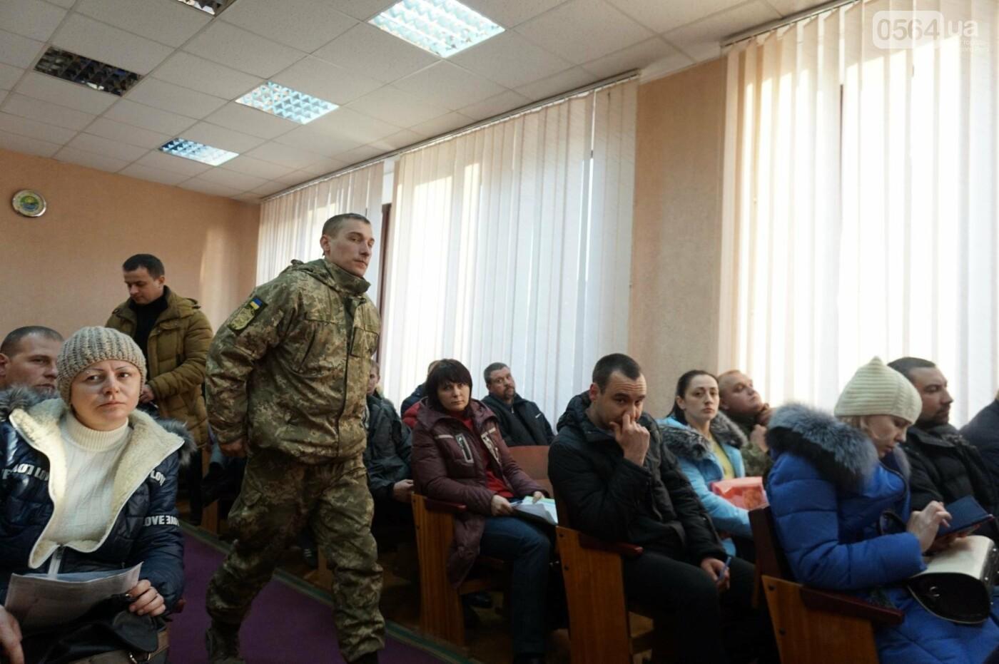 В Кривом Роге 52 бойца АТО получили землю под строительство жилья (ФОТО), фото-20