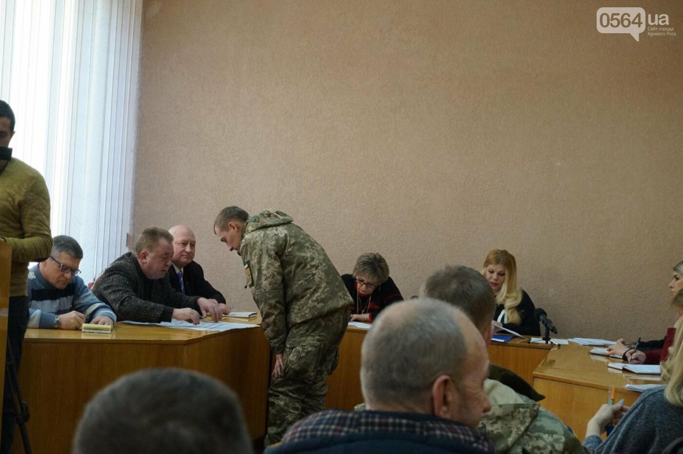 В Кривом Роге 52 бойца АТО получили землю под строительство жилья (ФОТО), фото-16