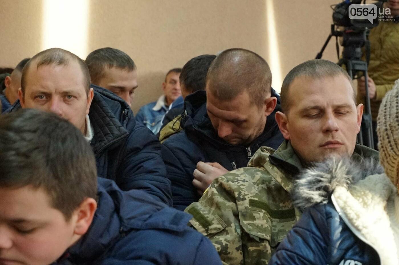 В Кривом Роге 52 бойца АТО получили землю под строительство жилья (ФОТО), фото-15