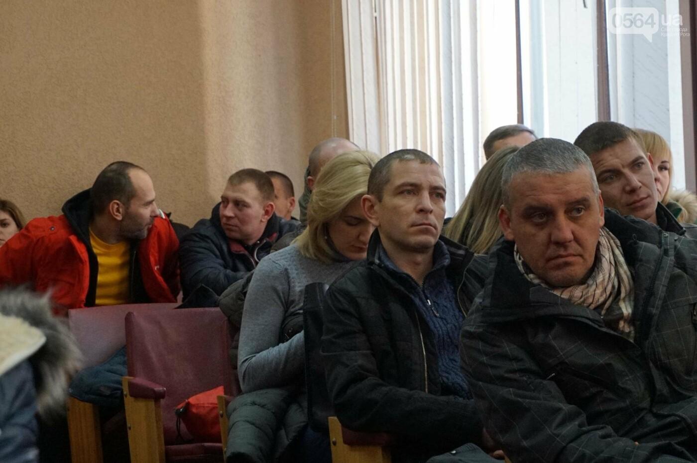 В Кривом Роге 52 бойца АТО получили землю под строительство жилья (ФОТО), фото-14