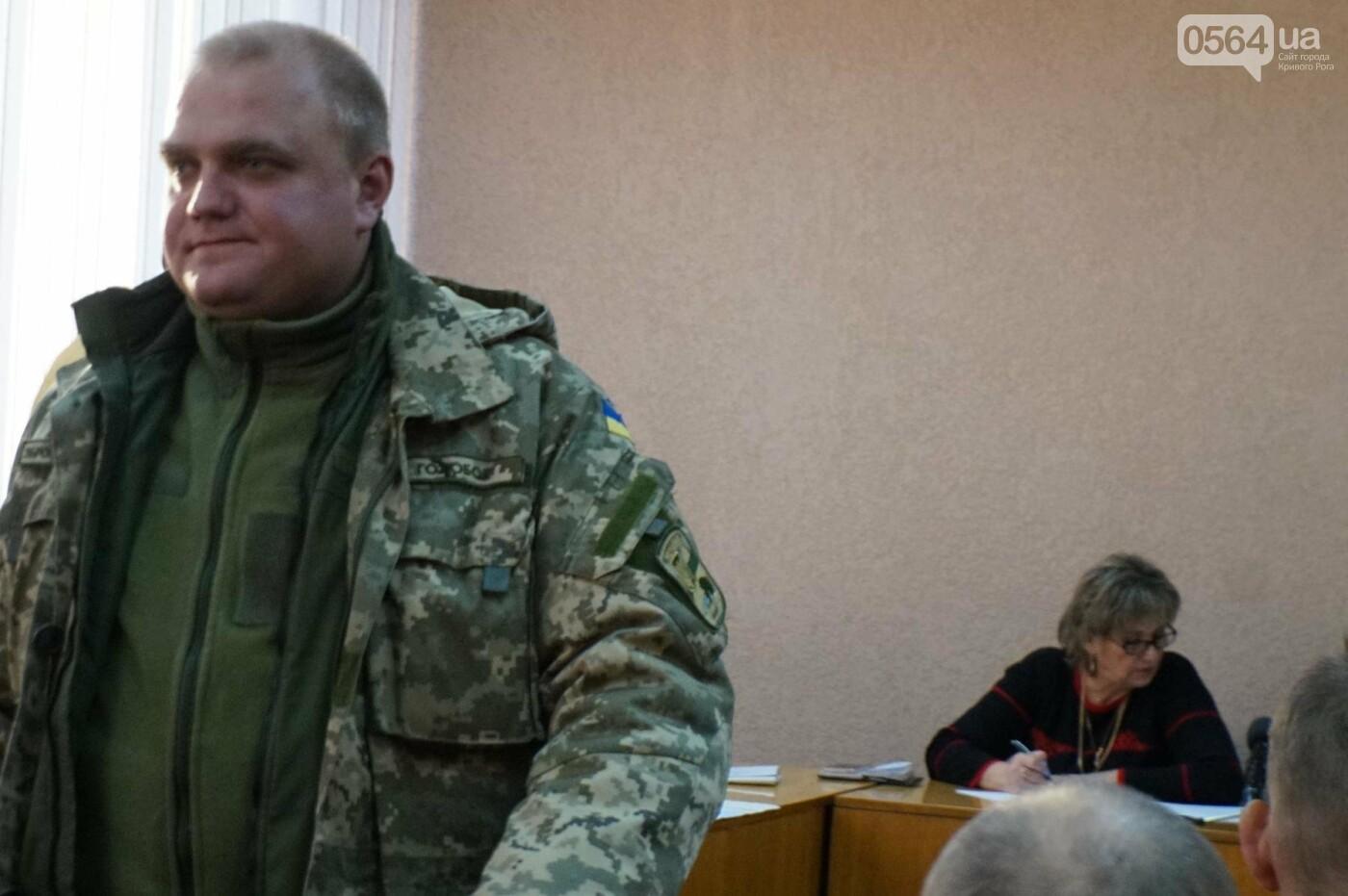 В Кривом Роге 52 бойца АТО получили землю под строительство жилья (ФОТО), фото-13