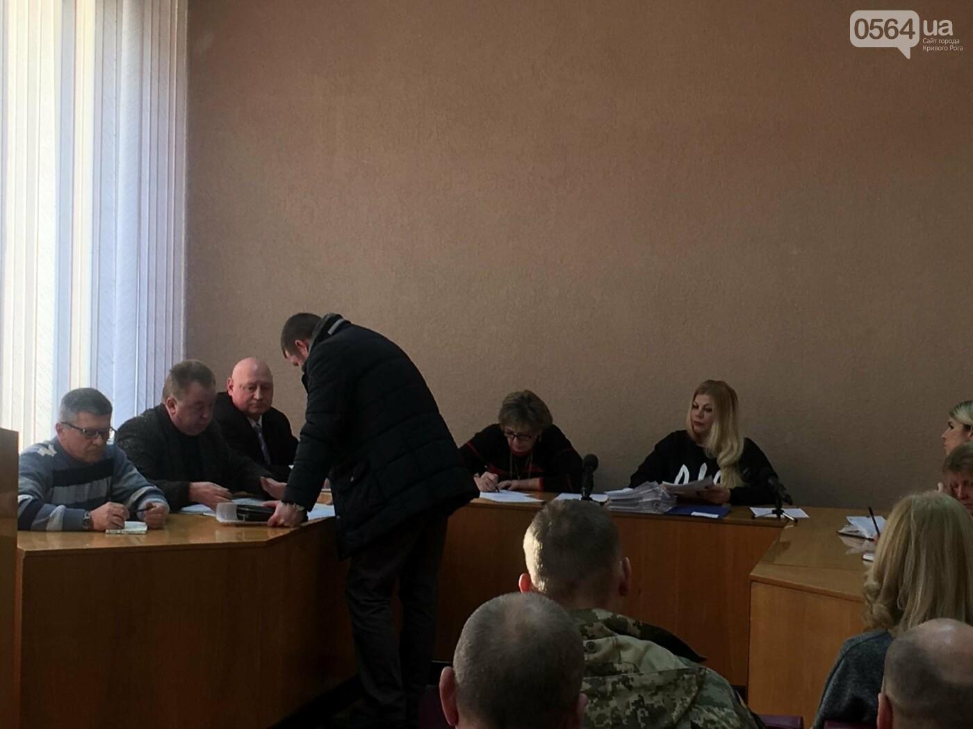 В Кривом Роге 52 бойца АТО получили землю под строительство жилья (ФОТО), фото-2