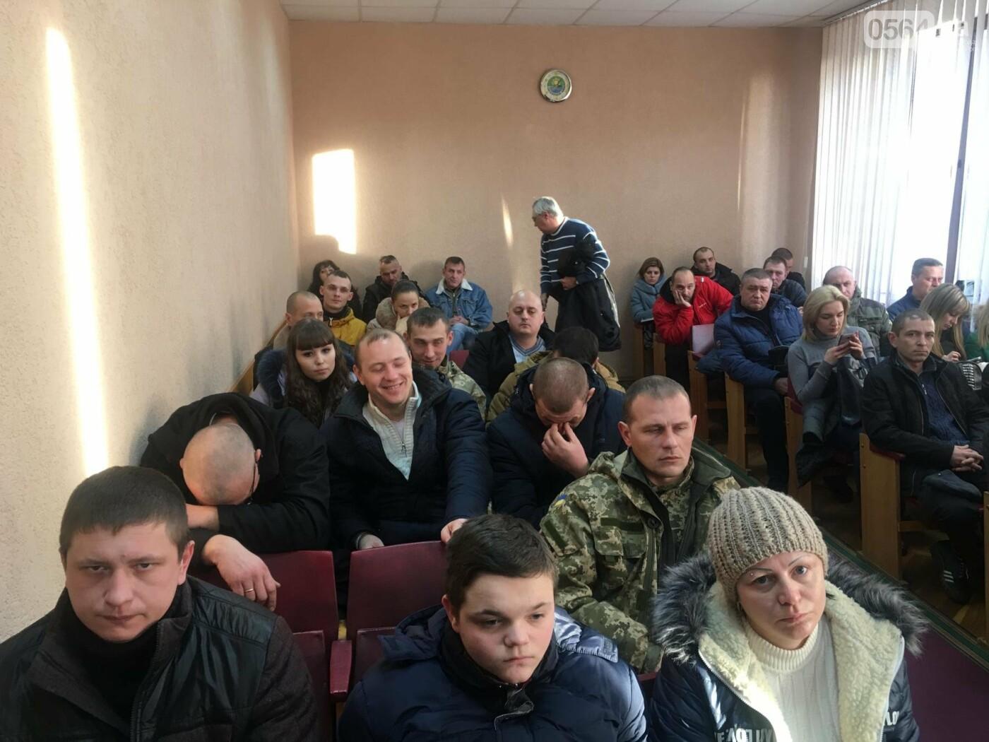 В Кривом Роге 52 бойца АТО получили землю под строительство жилья (ФОТО), фото-4