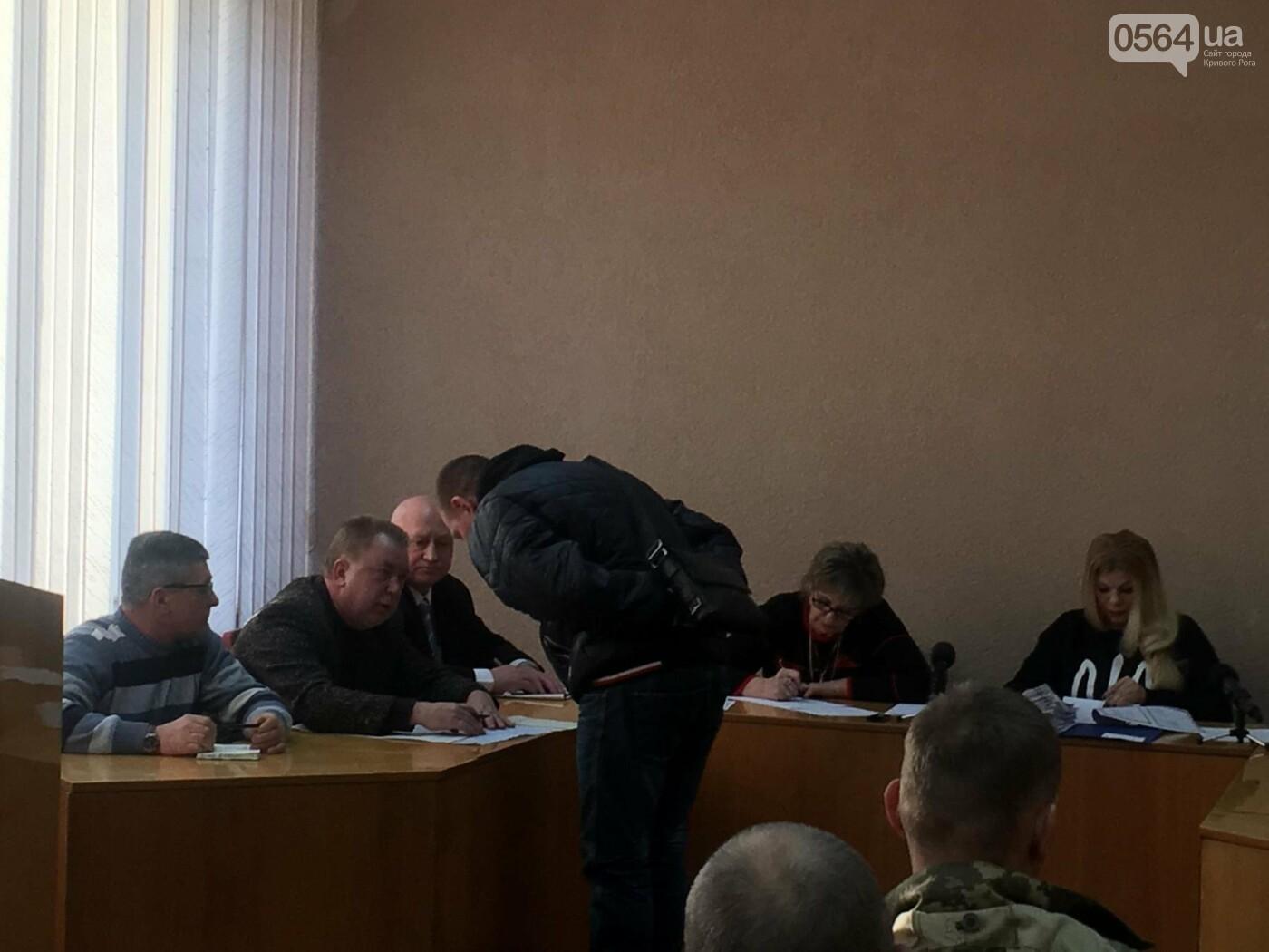 В Кривом Роге 52 бойца АТО получили землю под строительство жилья (ФОТО), фото-3