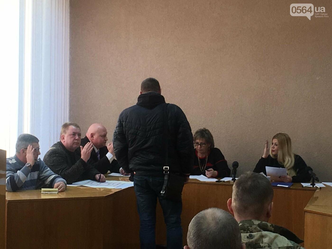 В Кривом Роге 52 бойца АТО получили землю под строительство жилья (ФОТО), фото-6