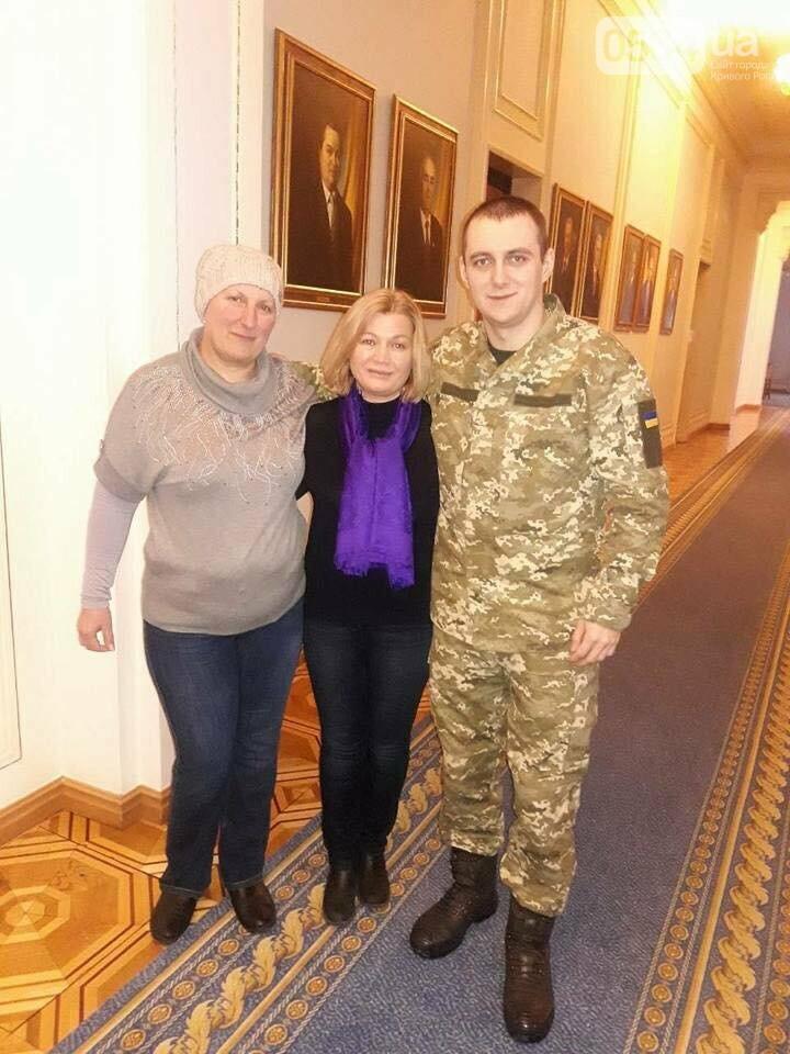 Освобожденные из плена криворожские бойцы с родными побывали в Верховной Раде (ФОТО), фото-4