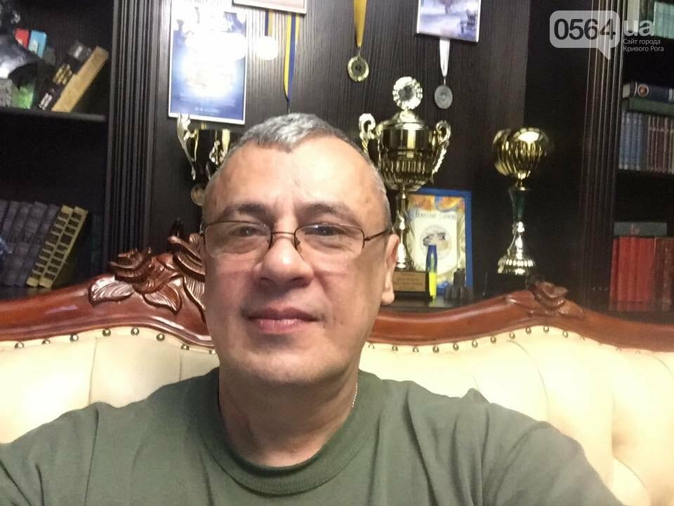 Облитый зеленкой криворожский депутат вынужден был обращаться за помощью к медикам (ФОТО), фото-7