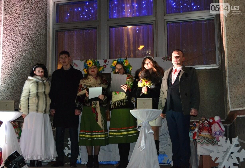 В Кривом Роге впервые провели бракосочетания в ночь под Старый Новый год с Меланкой и щедривками (ФОТО, ВИДЕО), фото-19