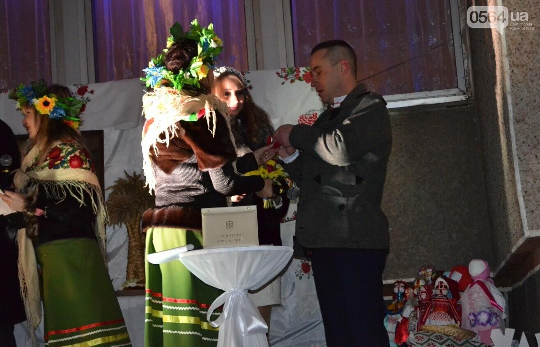 В Кривом Роге впервые провели бракосочетания в ночь под Старый Новый год с Меланкой и щедривками (ФОТО, ВИДЕО), фото-9