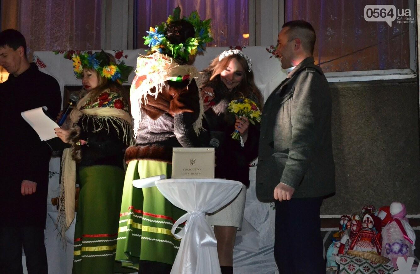 В Кривом Роге впервые провели бракосочетания в ночь под Старый Новый год с Меланкой и щедривками (ФОТО, ВИДЕО), фото-21