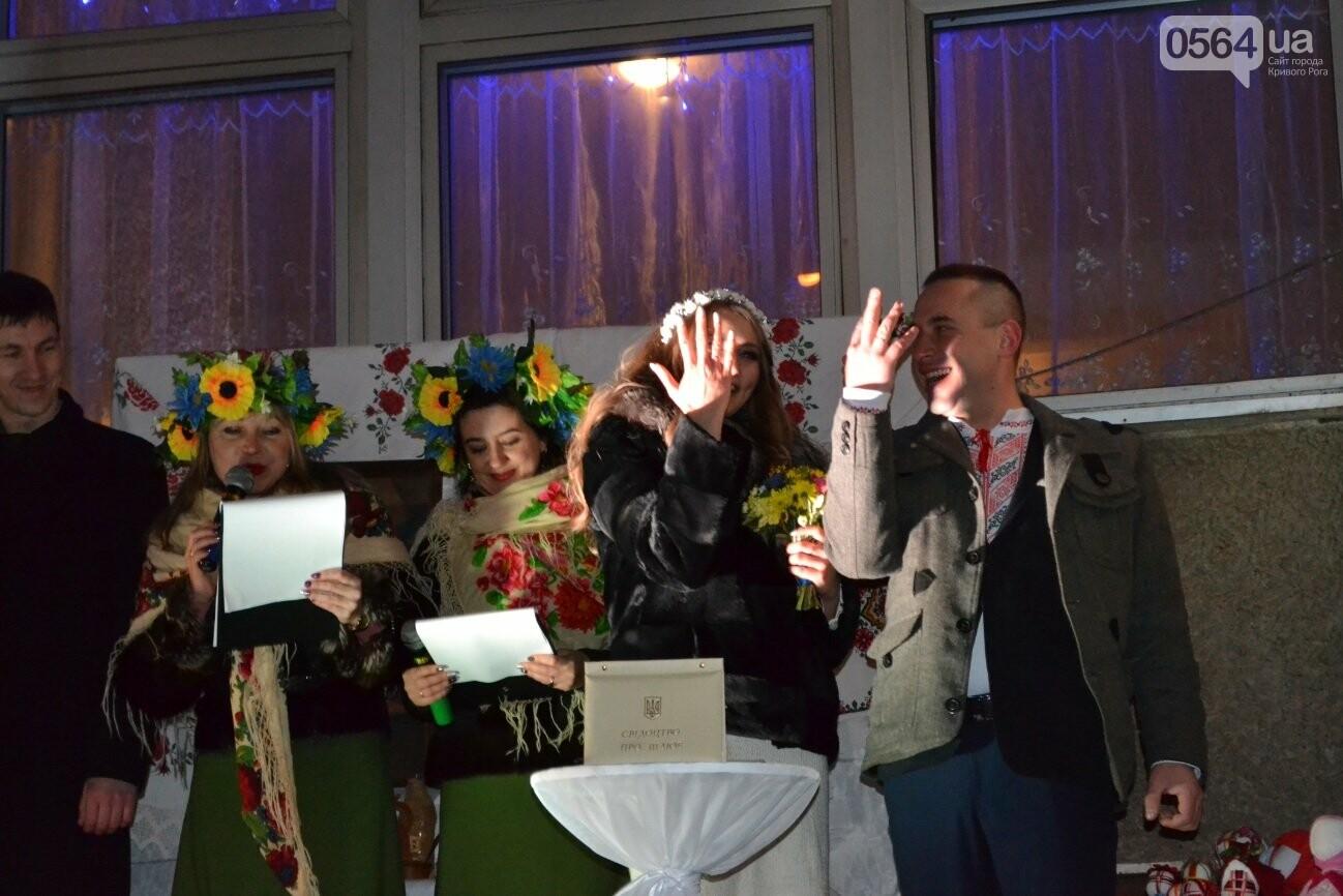 В Кривом Роге впервые провели бракосочетания в ночь под Старый Новый год с Меланкой и щедривками (ФОТО, ВИДЕО), фото-10
