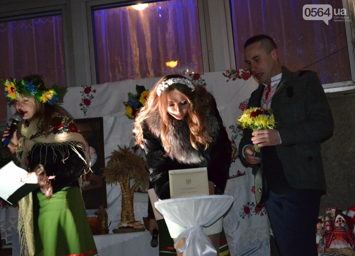 В Кривом Роге впервые провели бракосочетания в ночь под Старый Новый год с Меланкой и щедривками (ФОТО, ВИДЕО), фото-11