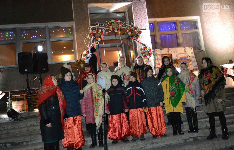 В Кривом Роге впервые провели бракосочетания в ночь под Старый Новый год с Меланкой и щедривками (ФОТО, ВИДЕО), фото-24