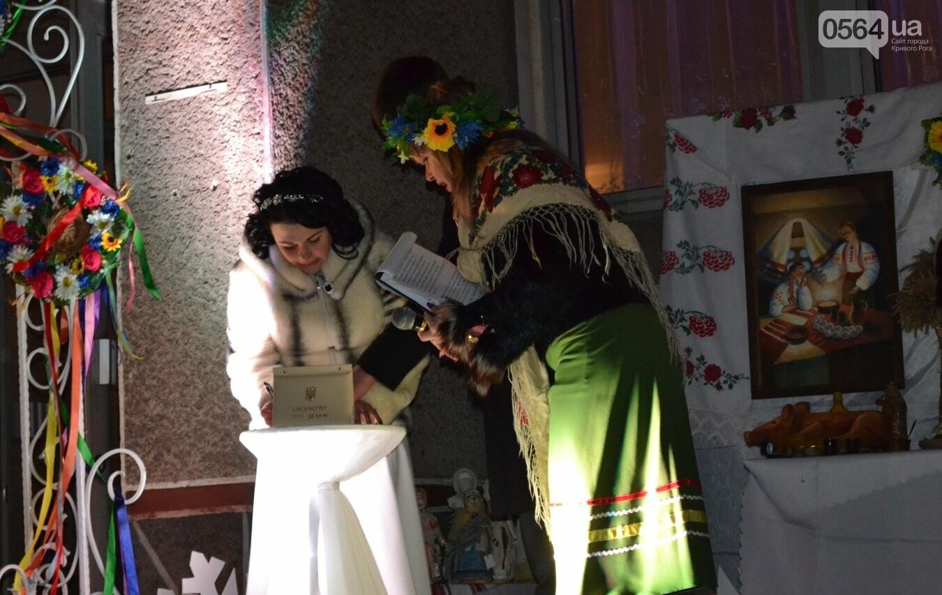 В Кривом Роге впервые провели бракосочетания в ночь под Старый Новый год с Меланкой и щедривками (ФОТО, ВИДЕО), фото-22