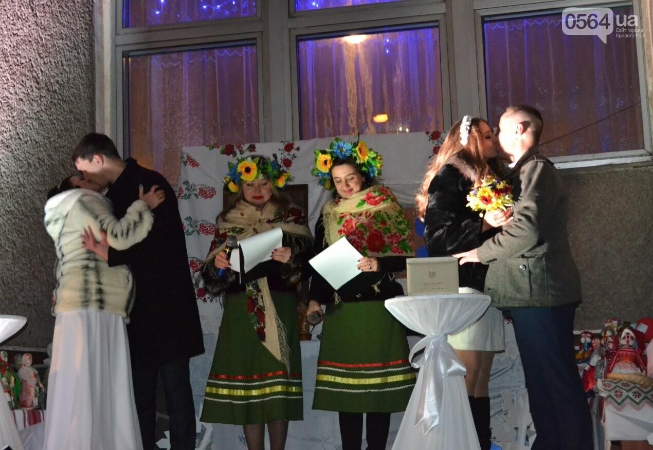 В Кривом Роге впервые провели бракосочетания в ночь под Старый Новый год с Меланкой и щедривками (ФОТО, ВИДЕО), фото-3