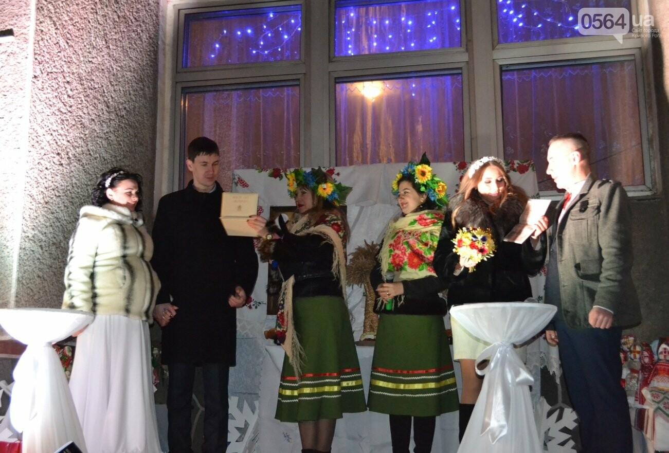 В Кривом Роге впервые провели бракосочетания в ночь под Старый Новый год с Меланкой и щедривками (ФОТО, ВИДЕО), фото-25