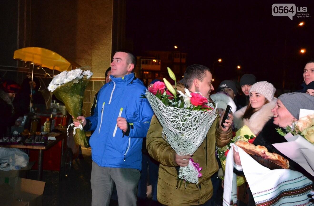 В Кривом Роге впервые провели бракосочетания в ночь под Старый Новый год с Меланкой и щедривками (ФОТО, ВИДЕО), фото-14