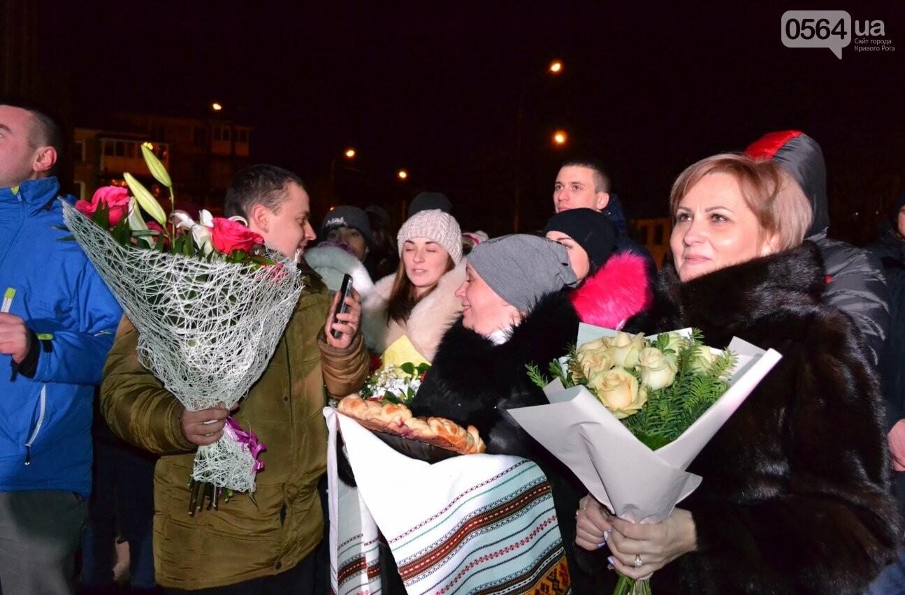 В Кривом Роге впервые провели бракосочетания в ночь под Старый Новый год с Меланкой и щедривками (ФОТО, ВИДЕО), фото-15