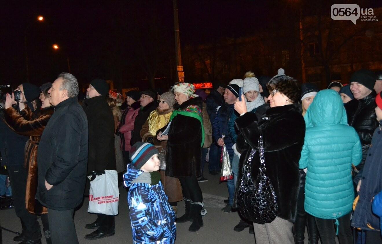 В Кривом Роге впервые провели бракосочетания в ночь под Старый Новый год с Меланкой и щедривками (ФОТО, ВИДЕО), фото-18