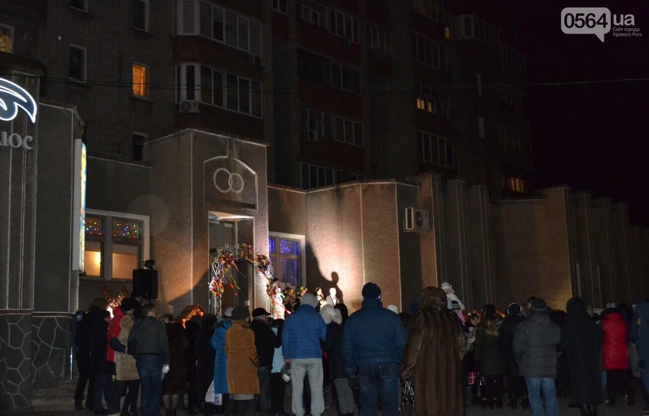 В Кривом Роге впервые провели бракосочетания в ночь под Старый Новый год с Меланкой и щедривками (ФОТО, ВИДЕО), фото-5