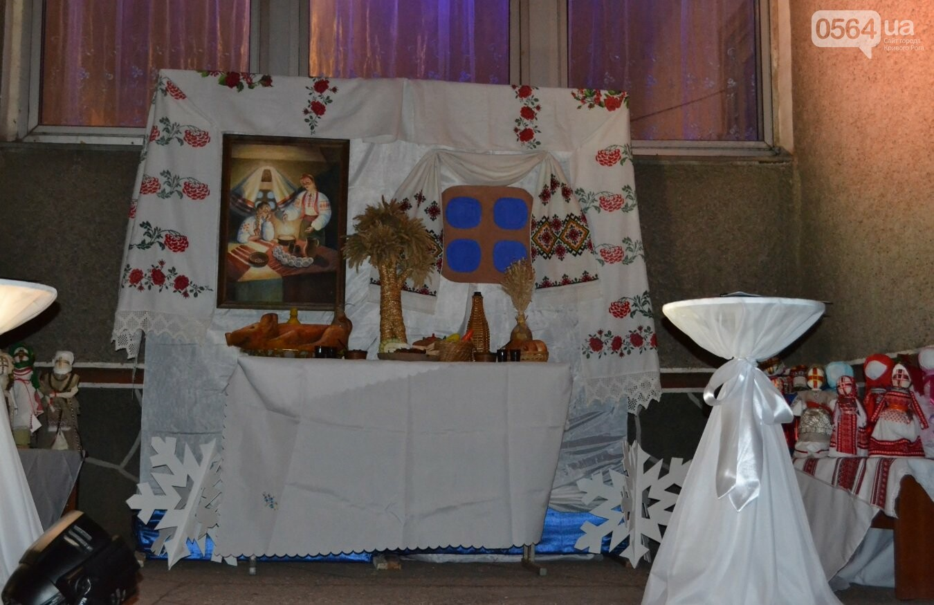 В Кривом Роге впервые провели бракосочетания в ночь под Старый Новый год с Меланкой и щедривками (ФОТО, ВИДЕО), фото-12
