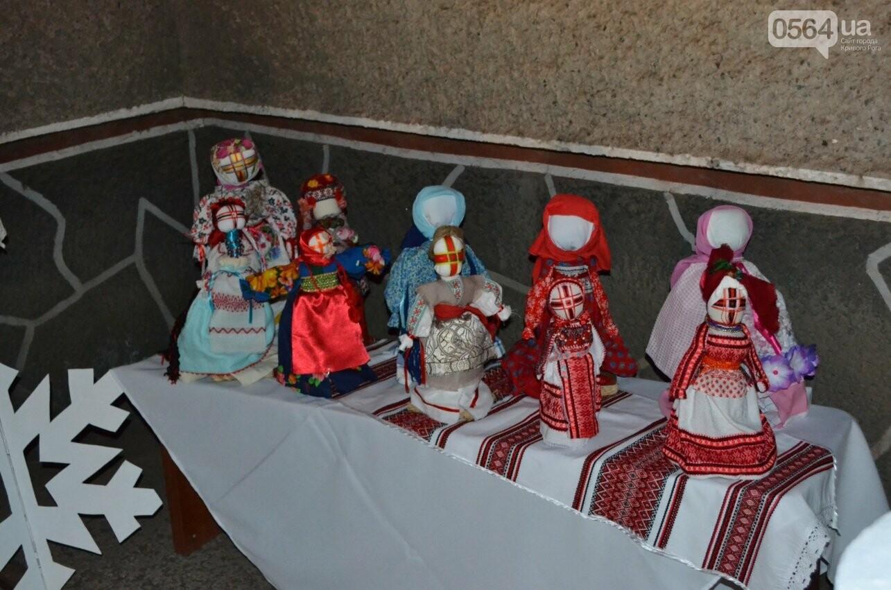 В Кривом Роге впервые провели бракосочетания в ночь под Старый Новый год с Меланкой и щедривками (ФОТО, ВИДЕО), фото-13