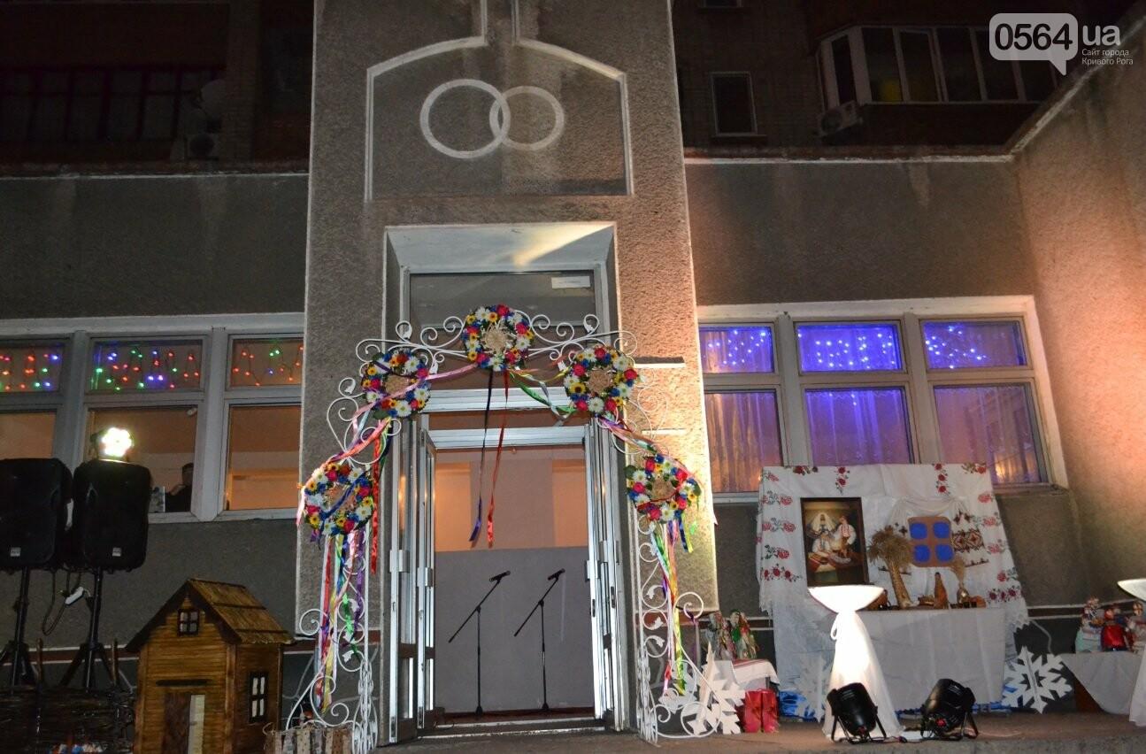 В Кривом Роге впервые провели бракосочетания в ночь под Старый Новый год с Меланкой и щедривками (ФОТО, ВИДЕО), фото-17