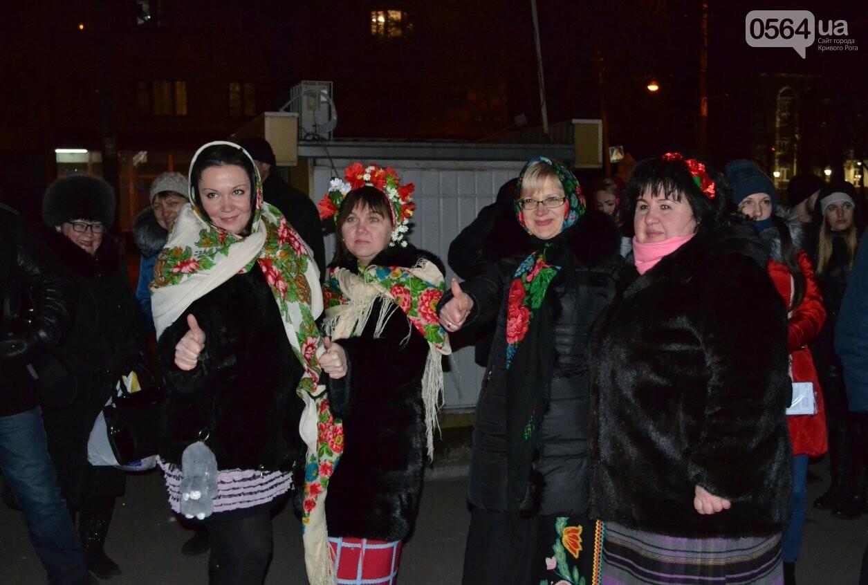 В Кривом Роге впервые провели бракосочетания в ночь под Старый Новый год с Меланкой и щедривками (ФОТО, ВИДЕО), фото-6