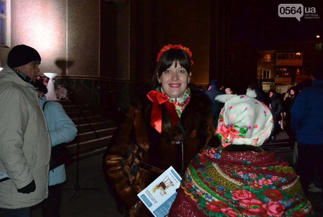 В Кривом Роге впервые провели бракосочетания в ночь под Старый Новый год с Меланкой и щедривками (ФОТО, ВИДЕО), фото-7