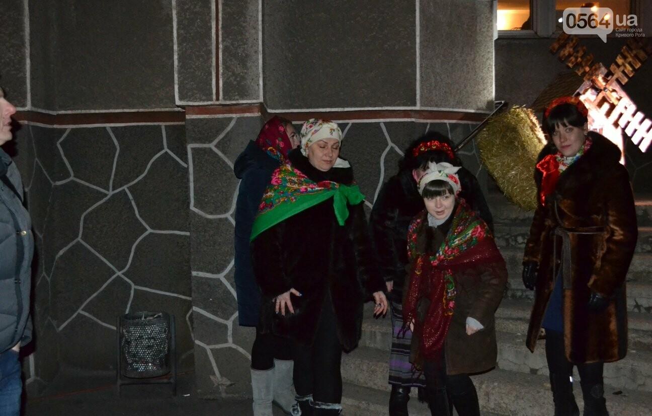 В Кривом Роге впервые провели бракосочетания в ночь под Старый Новый год с Меланкой и щедривками (ФОТО, ВИДЕО), фото-4