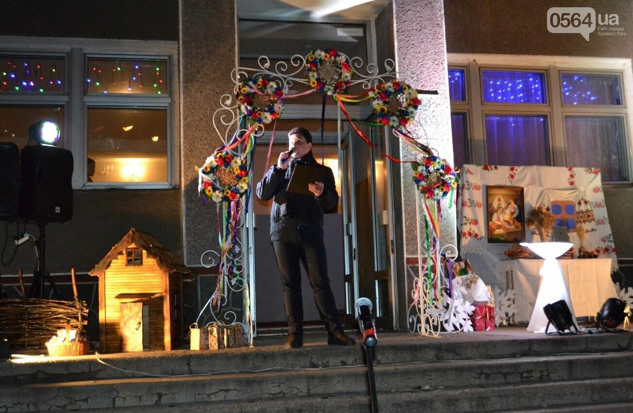 В Кривом Роге впервые провели бракосочетания в ночь под Старый Новый год с Меланкой и щедривками (ФОТО, ВИДЕО), фото-1