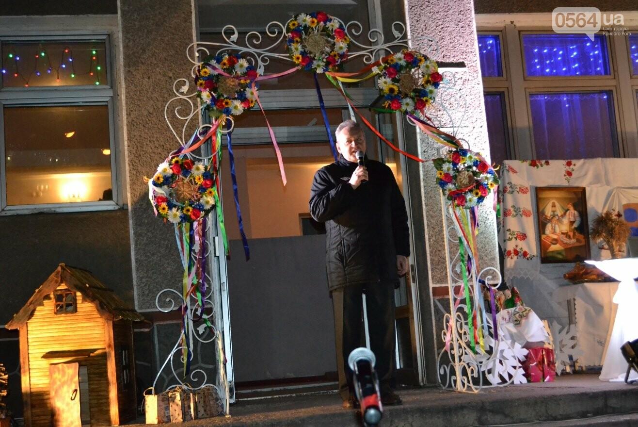 В Кривом Роге впервые провели бракосочетания в ночь под Старый Новый год с Меланкой и щедривками (ФОТО, ВИДЕО), фото-2