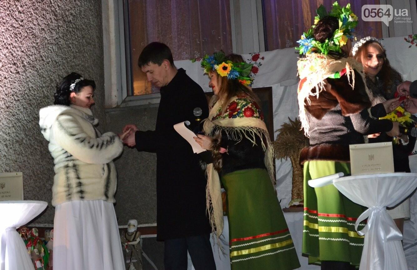"""На глазах у всех: На праздничном бракосочетании в Кривом Роге жених сказал невесте """"Нет..."""" (ФОТО, ВИДЕО), фото-1"""