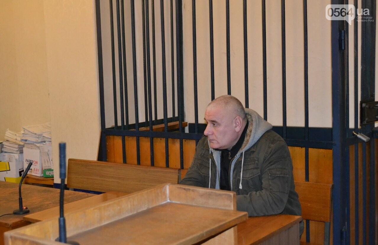 После обращения обманутых криворожан в суд прокуратура возбудила дело об автомошенниках (ФОТО, ВИДЕО), фото-4