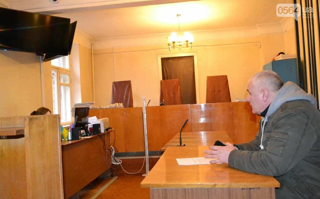 После обращения обманутых криворожан в суд прокуратура возбудила дело об автомошенниках (ФОТО, ВИДЕО), фото-5